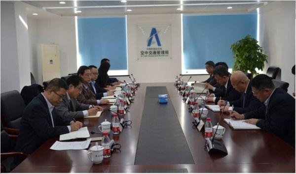 空管周报:民航局空管局与中国航协加强业务合作