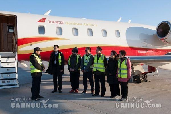 汉华航空积极开展《安全生产法》宣贯检查活动