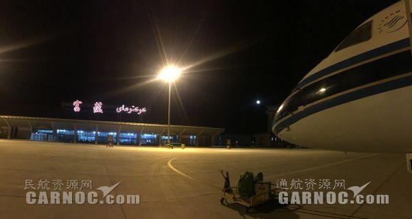 富蕴机场夜航。