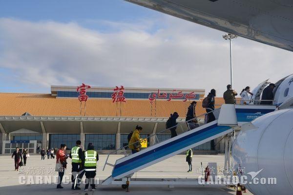 富蕴可可托海机场1至11月运输旅客40283人次