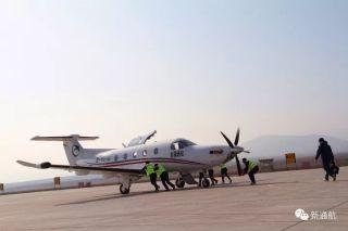 维吾尔族小朋友命悬一线 PC-12飞机紧急救援