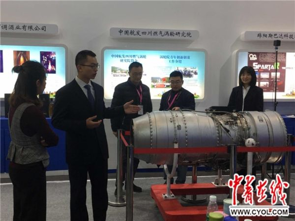 """首款""""中国造""""1000kg级航空发动机亮相创博会"""