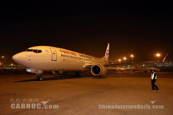 波音737MAX加盟东航云南 助力一带一路建设