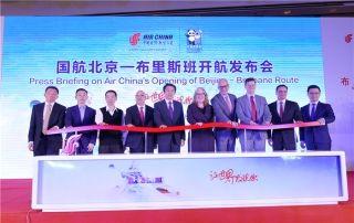 国航正式开通北京—布里斯班航线