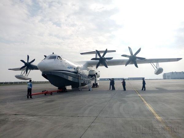 AG600飞机获颁编号为SFP5036的特许飞行证