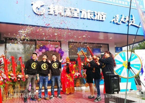布局线下 上海携程旅游门店正式营业