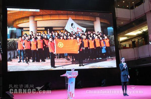 山航荣获首届民航青年志愿服务项目大赛银奖