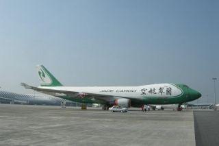 9800万!翡翠航空波音747双十二再度拍卖