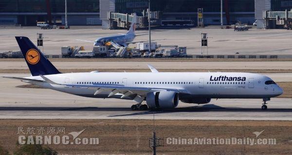知情人士:汉莎或将转让柏林航空航班时刻资源