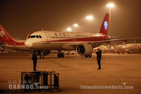 川航迎第五架A320neo 机队达132架