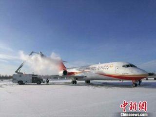 中国最北机场完成ARJ21-700适应性飞行保障