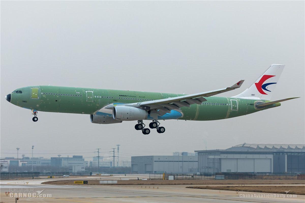 """高清:空客天津迎来首架""""黄皮""""A330"""