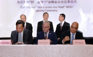 国航与星空联盟、北京首都机场签署合作备忘录