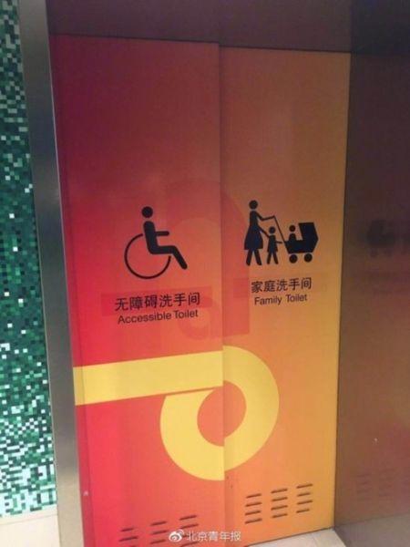 首都机场回应男厕设母婴室:近年来男性携婴儿增多