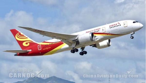 金鹏航空成为上海地区首家运营B787的基地航司