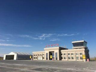 乌拉特中旗机场开通