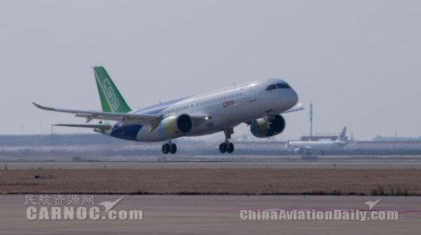 民航早报:商飞预计2021年之后开始量产C919