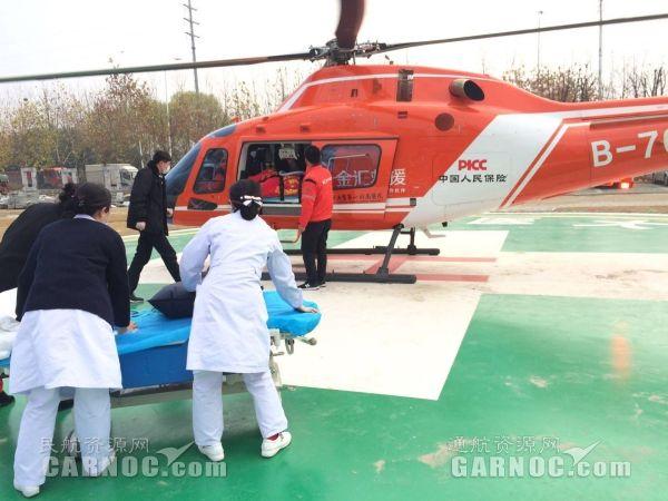 孝子救父 颅脑损伤患者直升机52分钟转送安医