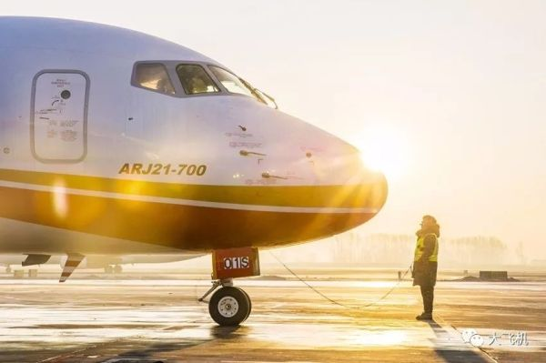 """ARJ21飞机""""北国之旅"""":飞抵最东抚远机场!"""