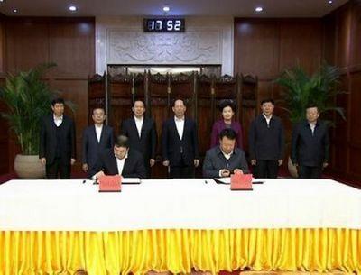 东航集团与宁夏自治区签署战略合作框架协议