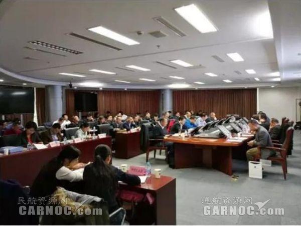华东通用航空协会联席会议现场。