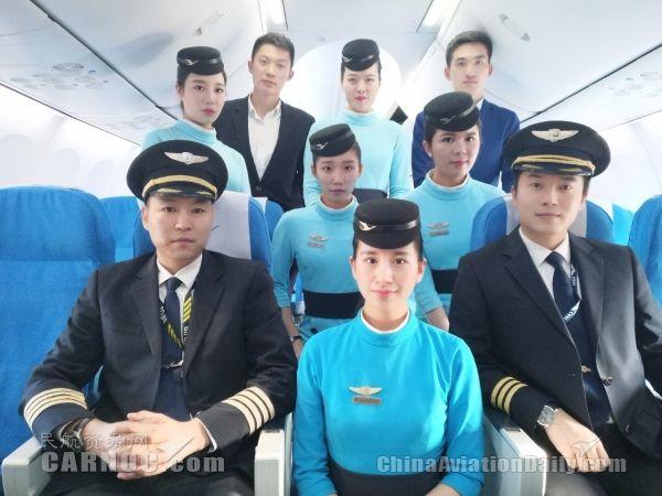 MF8395航班全体机组成员。