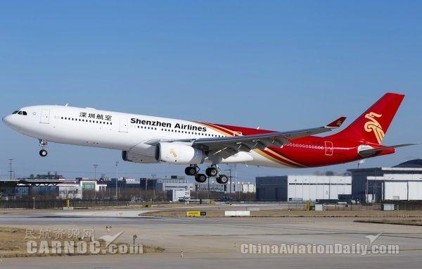 深航第二架A330宽体机入列 机队规模达200架