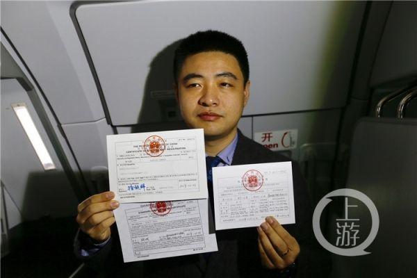 重庆首架保税租赁飞机落地江北国际机场