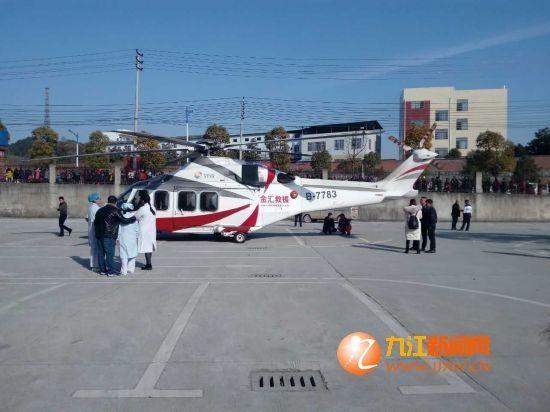 江西瑞昌脑梗患者搭乘直升机至上海进行救治