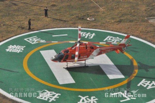 """AW119直升机空降赣州 开启""""立体救援""""新模式"""