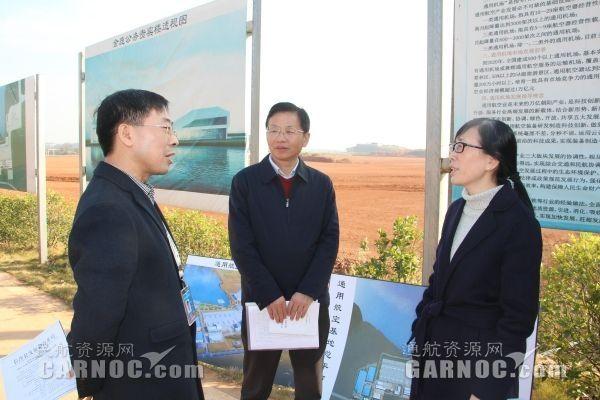 湖南省重点项目考核组实地考察长沙机场通用航空基地