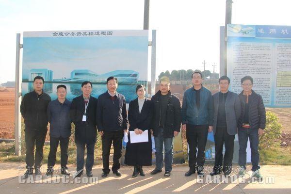 湖南重点项目考核组考察长沙机场通用航空基地