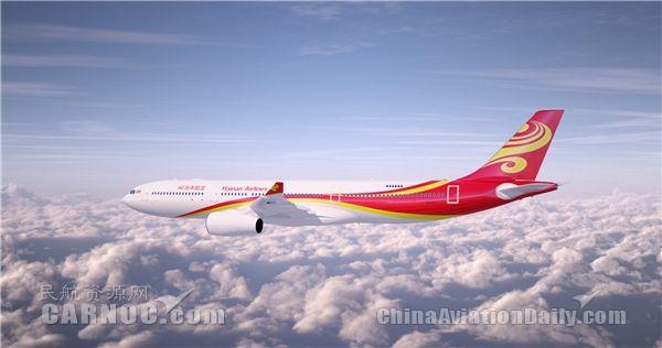 海南航空引进新一批空客A330-300客机