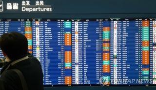 罕见浓雾袭韩国机场 300多航班延误取消