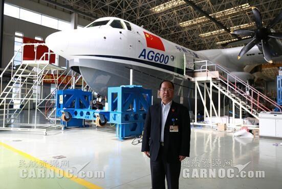 """南航大助力AG600首飞  总设计师""""南航造"""""""