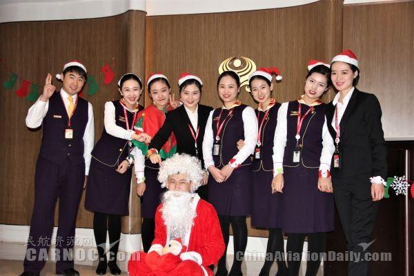 海南航空推出一系列圣诞、新年惊喜活动