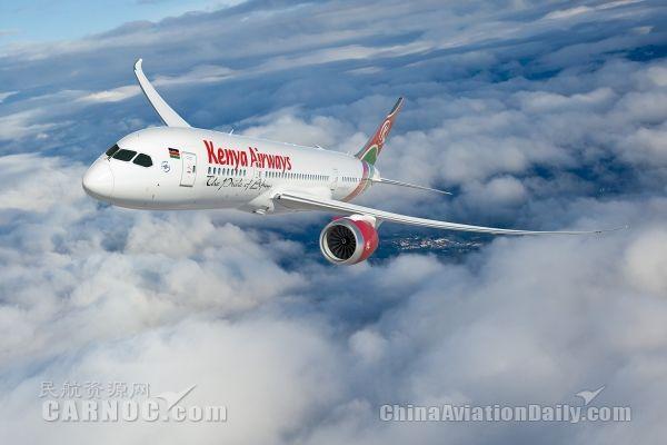 肯尼亚航空或取消波音Max订购计划 转投空客怀抱