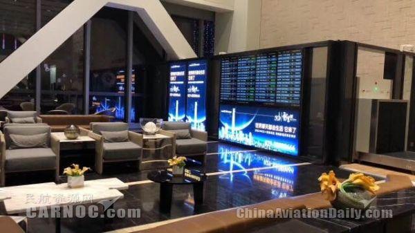 西安咸阳机场绿地城市候机楼正式投入运营