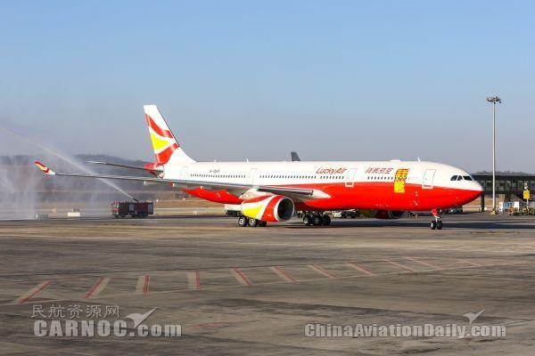 祥鹏接收其首架自主引进的空客A330-300飞机