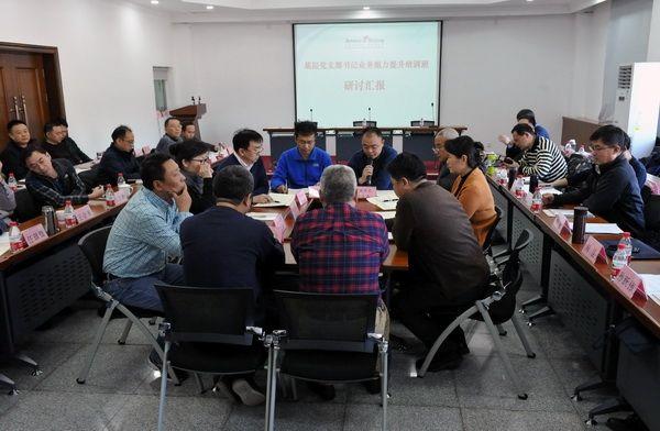 Ameco举办基层党支部书记业务能力提升培训