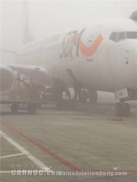 中国民航首次使用HUD低能见度150米安全起飞