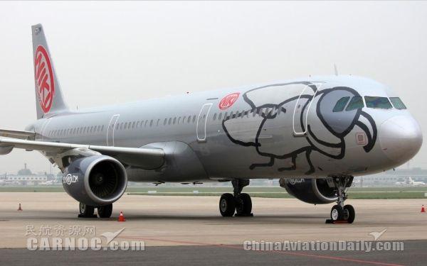 知情人士:IAG正就收購尼基航空進行獨家談判
