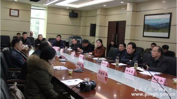 陕西平利通用机场项目战略合作框架协议签订