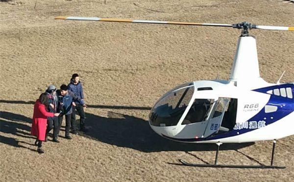 开飞啦!宁夏首个直升机低空旅游项目正式启动