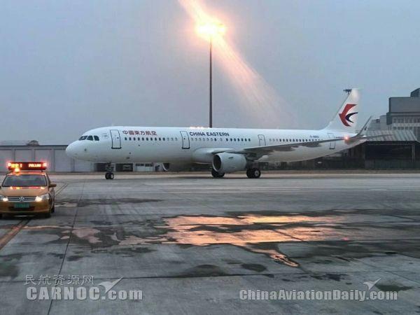 东航山东又添新飞机 执管飞机达34架