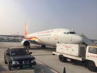 金鹏航空第十架客机顺利抵沪