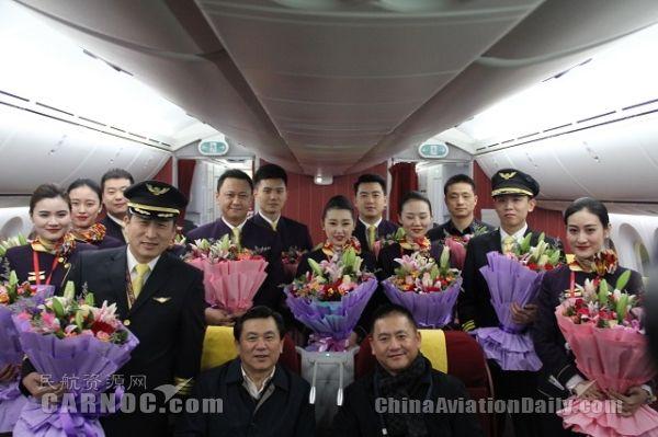 冯正霖局长在京迎接海南航空2018跨年航班