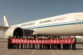 国货航圆满完成2017年安全飞行任务