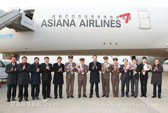 韩亚航空接收第四架A350宽体客机