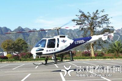 黔西南警方装备空中武器:1架直升机32架无人机